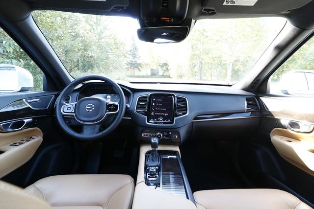 2018 Volvo XC90 (U11378)