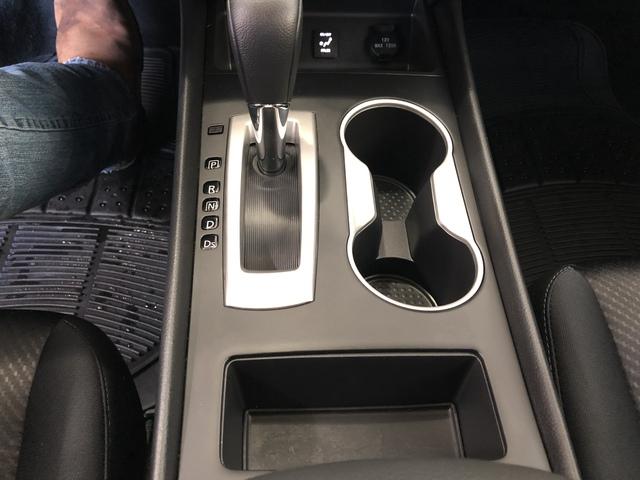 2017 Nissan Altima (U2003)