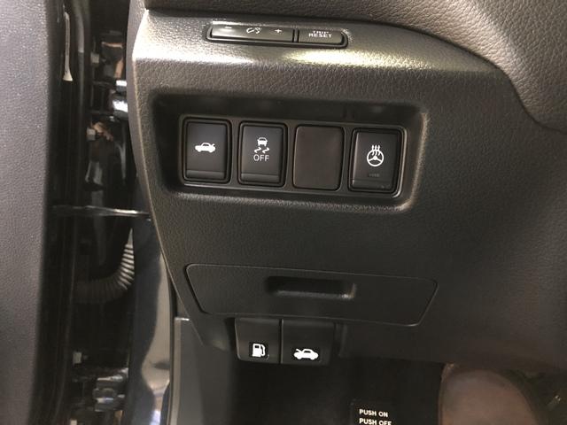 2017 Nissan Altima (U2004)